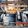 ムービーグラフィティアフィリエイト(MGA)白川渉【特典付きレビュー】